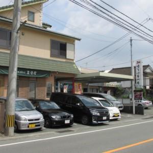 araoya-gaikan1