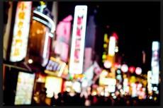 ご注意!熊本の繁華街でボッタクリ横行中 行きつけのお店へ