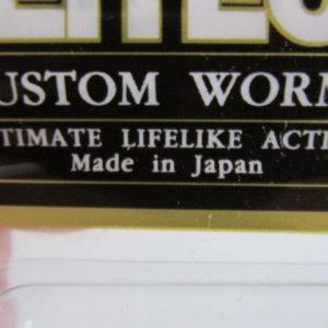 リトルスパイダーは日本製