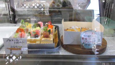 アンアミ プチケーキ